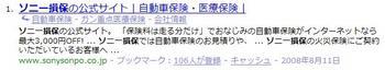 0812_02.JPGのサムネール画像