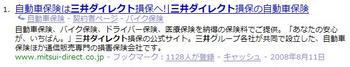 0812_03.JPGのサムネール画像