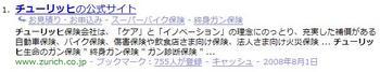 0812_04.JPGのサムネール画像