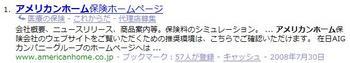 0812_07.JPGのサムネール画像