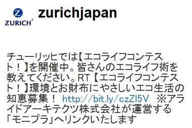 zurich20100203_1.jpg